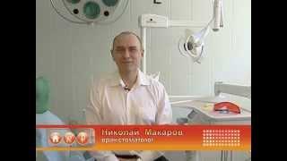 Стоматология 3 поколение Голливудская улыбка: виниры и люминиры(, 2013-10-22T09:04:38.000Z)