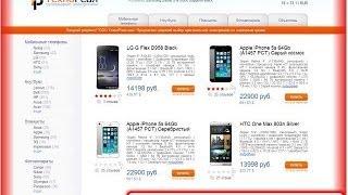 Отзывы: Интернет-магазин TehnoReal.com (ТехноРеал)(Отзывы: Интернет-магазин TehnoReal.com (ТехноРеал) Осторожно, мошенники! Интернет-магазин TehnoReal.com (ТехноРеал) http://ww..., 2014-02-15T03:56:59.000Z)