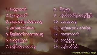 Download Mp3 Myanmar Praise And Worship   Best Of 2019 - Vol 4!