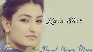 Kala Sher - Anmol Gagan Maan - HD Video of Latest Songs With Lyrics 2015
