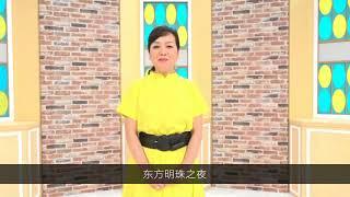 日本艺人荒木由美子入驻微博.