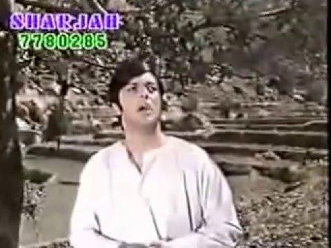 Mere Dil Ki Hai Awaaz keh bichra yaar milayga, Youtube pakistan