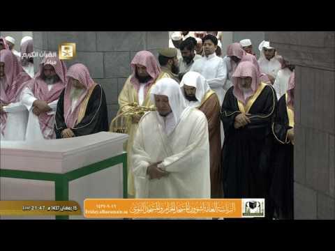 صلاة التروايح ليلة 16 رمضان 1437 : الشيخين صلاح باعثمان و عبدالله الجهني