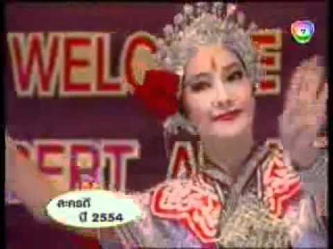 ละครดี ปี 2554 ช่อง7