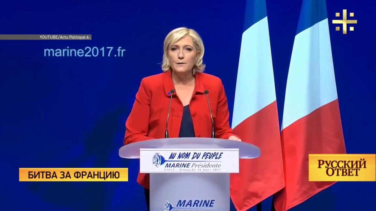 Русский ответ: Битва за Францию