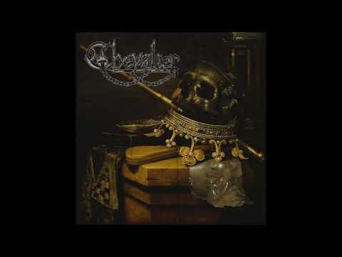 Chevalier - A Call to Arms [EP] (2017)