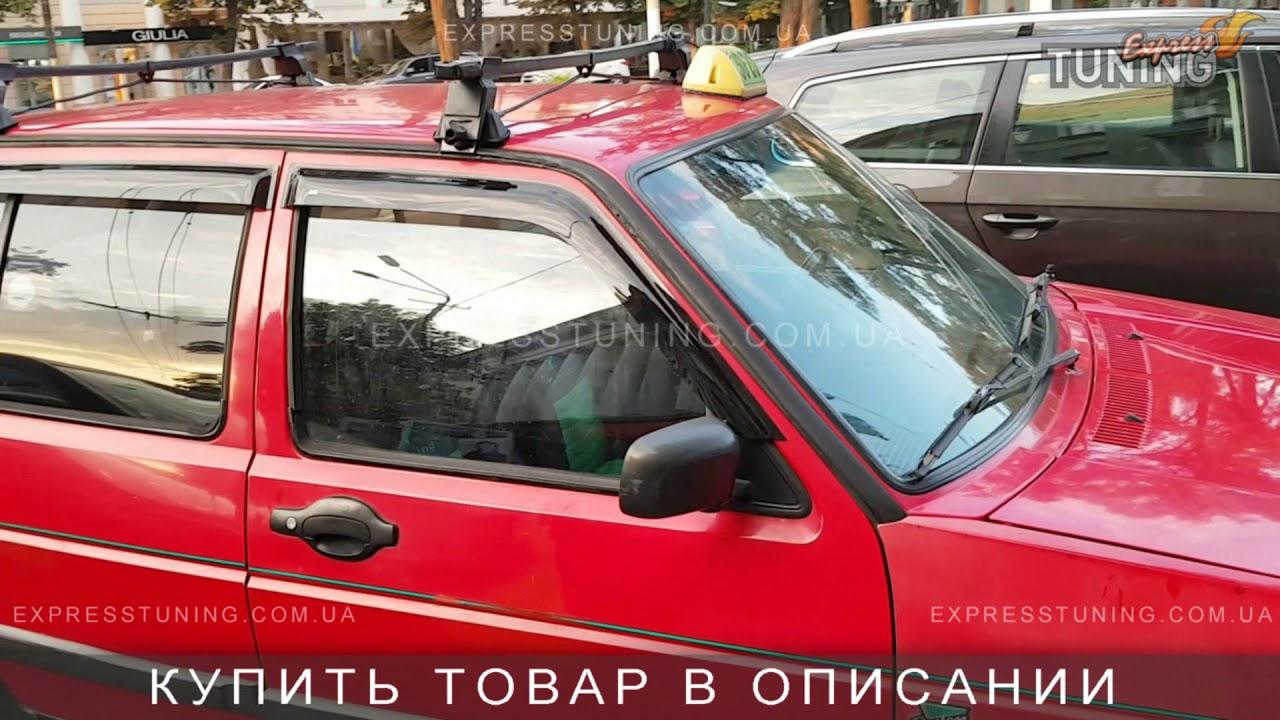 Продажа volkswagen golf бу. Актуальные цены и фото фольксваген golf только на доске объявлений olx. Ua украина. Твой автомобиль ждет тебя на olx. Ua!