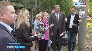 Глава Архангельска оценил ход работ по программе «Комфортная городская среда»