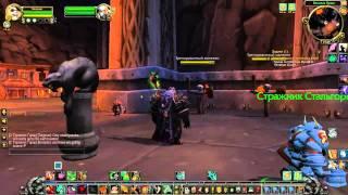Способности дпс-монаха 85го уровня (Танцующий с ветром)
