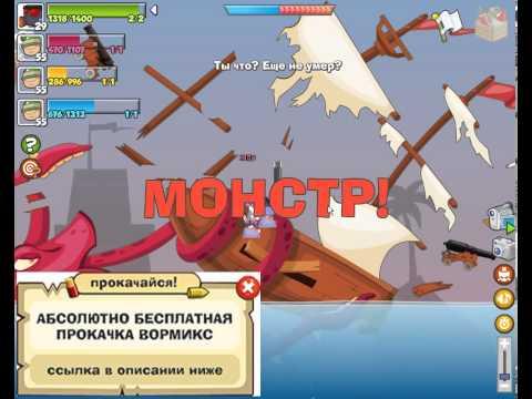 Не помнишь как называется игра, спроси Рупор Петрозаводска