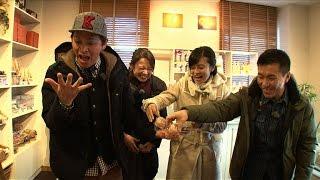 【出演者】 増田英彦(お笑い芸人 ますだおかだ) 岡田圭右(お笑い芸人...