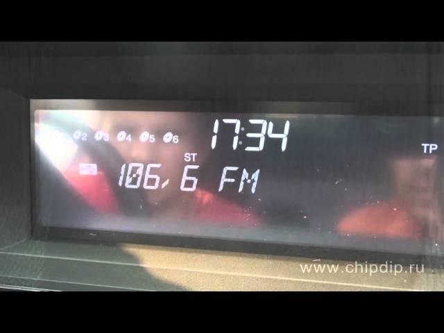 Radio Data System