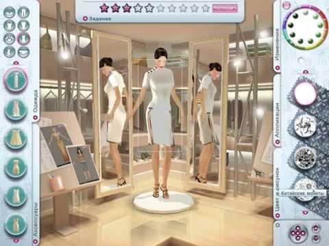 Imagine Fashion Designer-я уборщица # 3