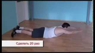 Упражнения для правильной осанки  Обучающее видео(Упражнения для правильной осанки. В танце очень важна осанка., 2014-02-01T00:23:01.000Z)