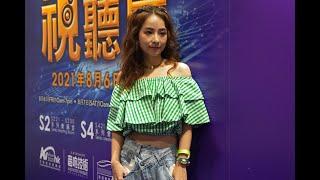 【音響技術】2021 AV show 高級視聽展-8月7日歌星簽名會:谷婭溦