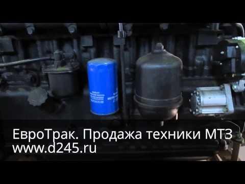 Вспашка на МТЗ-80 - YouTube