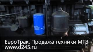 видео Устройство и детали системы смазки двигателя Д-260