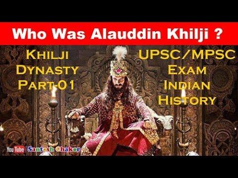 Who Was Alauddin Khilji ? | Medieval Indian History | Khilji Dynasty Part- 01 | UPSC / MPSC Exam