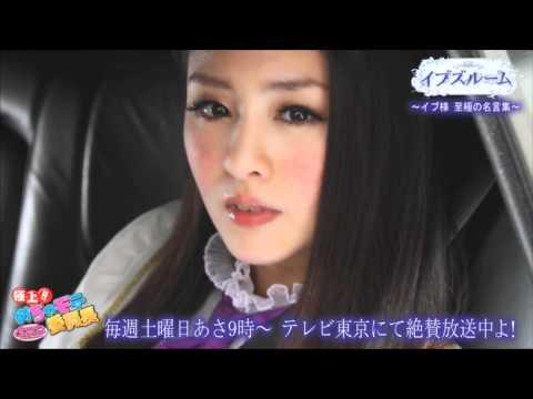 おしゃれマイドリーム][エレガントガール]CM映像30秒 - YouTube