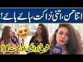 Beauty With Wonderful Voice | Lahore Di Kuriyan, Nashay Di Puriyan | Bhoojo To Jeeto