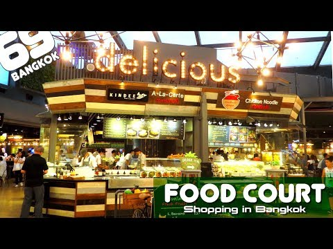 FOOD COURT / SIAM CENTER