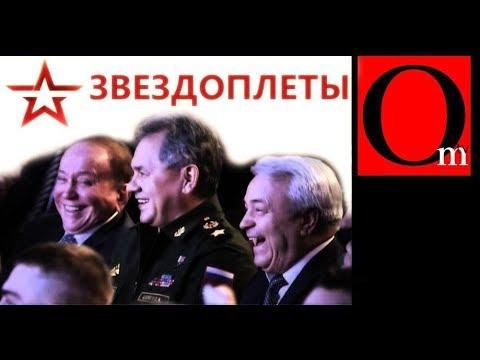 Звезданутые реставраторы пропагандистской