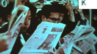 1970s Japan, Office Workers Commute on Train, Archive Footage