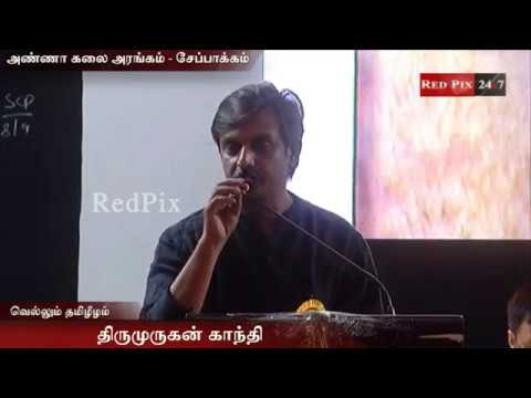 tamil news live thirumurugan gandhi very bold speech vellum Eelam conference tamil news red pix