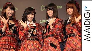 アイドルグループ「AKB48」の横山由依さんが12月10日、東京都内で行われたLINEの記者発表会に登場した。発表会には渡辺麻友さん、加藤玲奈さん、柏木由紀さんも ...