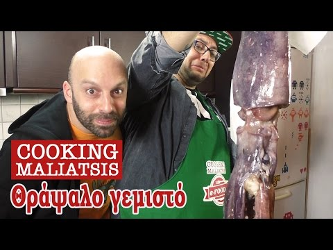Cooking Maliatsis - 62 - Θράψαλο γεμιστό