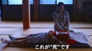 「死にたい」という心の叫びに、一人駆けつけ続ける元パンクロッカー僧侶/映画『いのちの深呼吸』予告編 thumbnail