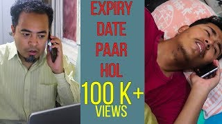 Expiry Date Paar Hol (It's Expired)
