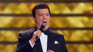 Юбилейный концерт Иосифа Кобзона - 80 лет! HD 2017