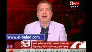 بالفيديو.. بنك مصر: المركزي فتح الحدود القصوى للدولار أمام الشركات العاملة في المنتجات الأساسية