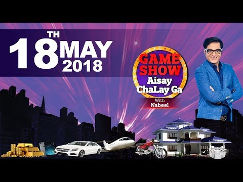 Game Show Aisay Chalay Ga - 18th May 2018 | BOL News