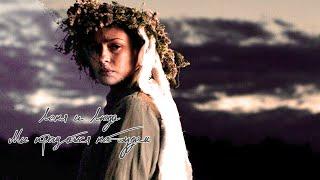 Леня и Люда (Битва за Севастополь) | Мы прощаться не будем