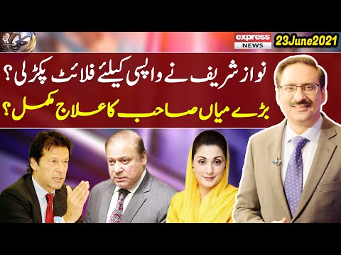 Kal Tak with Javed Chaudhry - Wednesday 23rd June 2021