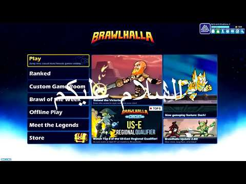 Brawlhalla Xul Images - Reverse Search