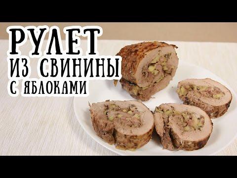 Фаршированный мясной рулет