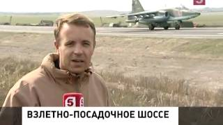 Летчики отработали посадку самолета прямо на автомобильную дорогу(, 2014-09-24T11:14:16.000Z)