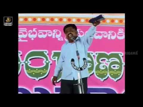 Rani rudrama   song by deshapathi srinivas