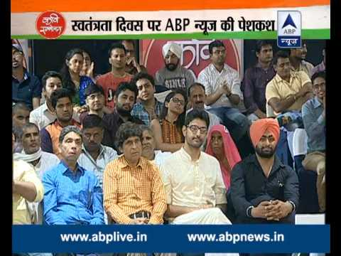 'Kavi Sammelan' with Kumar Vishwas- Part 2 : Independence Day special