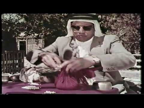 Bahrain... An Old Documentary film in the late 40s