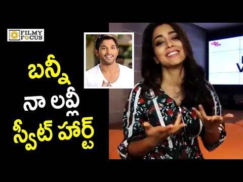 Shriya Saran about Allu Arjun Dance || Shriya Latest Interview - Filmyfocus.com
