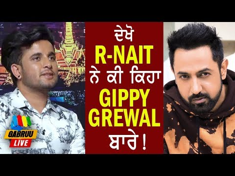 Dekho R-Nait Ne Gippy Grewal Baare Ki Keha | Jagirdar | Face To face | Gabruu.com