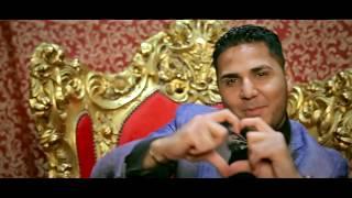 Eduard de la Roma &amp Cris Swiss - I love you baby ( Oficial Video )