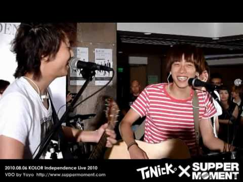 Supper Moment X ToNick @ KOLOR Independence Live 2010 Supporting (5) 2010.08.06