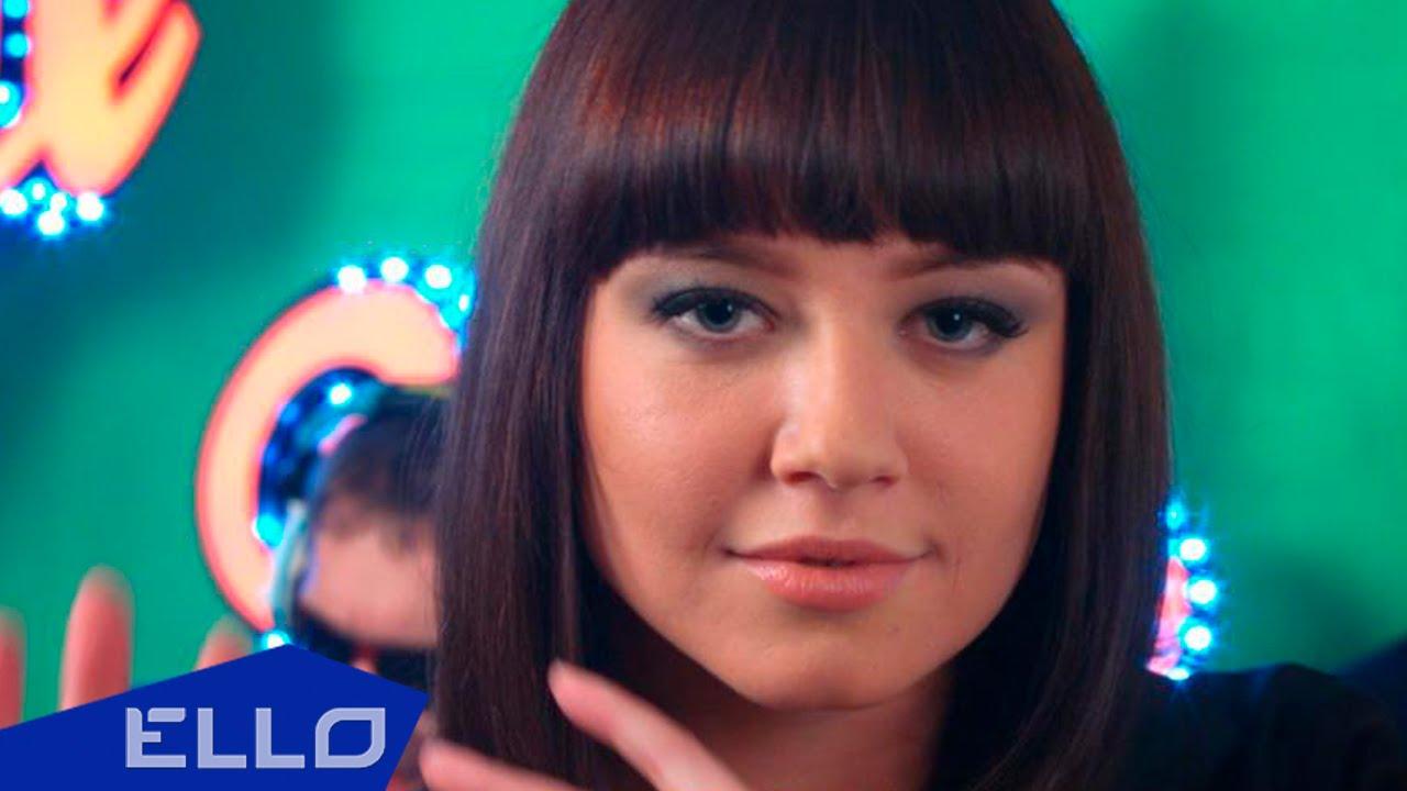 Виктория калистратова скачать бесплатно mp3