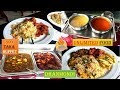 500 Taka 30+ Item Buffet || Flavours Music Cafe Dhanmondi || AD Food Network