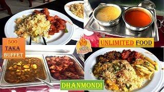 500 Taka 30+ Item Buffet || Flavours Music Cafe Dhanmondi || AD Food Network